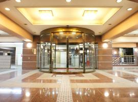 A picture of the hotel: Hotel Kajigaya Plaza