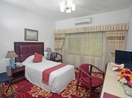 מלון צילום: Rigs Inn