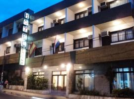 Hotel near 巴拉圭