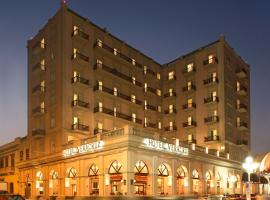 Hotel photo: Hotel Veracruz Centro Histórico