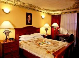 Hotel photo: Hotel Guatemala Inn