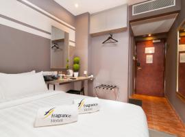 Hotel photo: Fragrance Hotel - Kovan