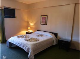 Fotos de Hotel: Hotel Executive