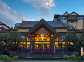 Hotel photo: Ramada Plaza Xishuangbanna