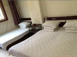 A picture of the hotel: Yiju Hotel Apartment Zibo