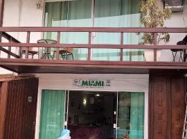 Hotel photo: Pousada Miami