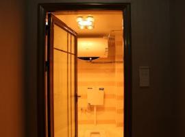 صور الفندق: Galaxy Capsule Hostel