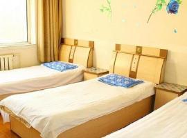 Fotos de Hotel: Lan Lan Inn