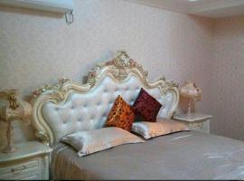 Hotel Foto: Wanda Crazy Rabbit Apartment