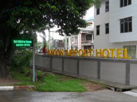 A picture of the hotel: Yangon Airport Hotel