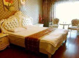 Hotel Foto: Aiyu Tianlang Apartment
