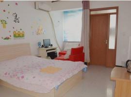 A picture of the hotel: Zhengzhou Sakura Apartment