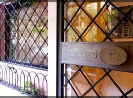 Hotel near Messina