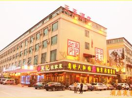 A picture of the hotel: Guangzhou Everyday Hotel Baiyun Airport Branch