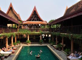 A picture of the hotel: Ruean Thai Hotel