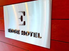 A picture of the hotel: Edge Hotel Washington Heights