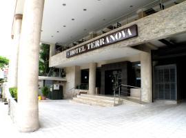 Hotel Photo: Hotel Terranova