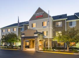 Hotel photo: Fairfield Inn & Suites Naperville/Aurora