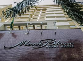 Hotelfotos: Mont Blanc Apart Hotel - Duque de Caxias