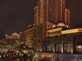 Hotel photo: Resort Suites at Bandar Sunway, KL