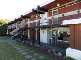 Hotel photo: Motel Mont Habitant