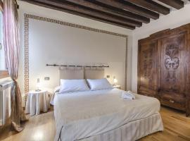 מלון צילום: Residenza Dondel
