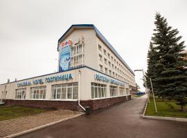 Hotel Photo: Airport Hotel Ufa