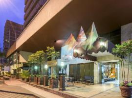 Hotel Photo: Hotel Don Jaime