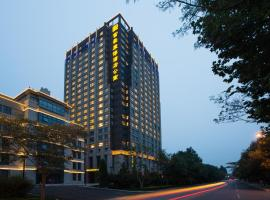 A picture of the hotel: Regal Kangbo Hotel & Residence