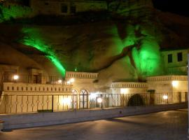 Hotel photo: Nature Park Cave Hotel