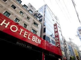 Gambaran Hotel: Hotel Ben