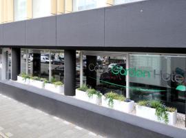 Hotel photo: Court Garden Hotel - Ecodesigned