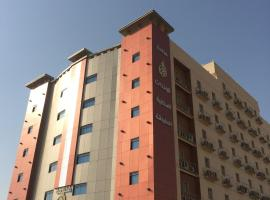 Hotel photo: Fakhamt Al Jawhara Hotel Apartments