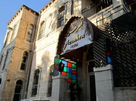 A picture of the hotel: Azzahra Hotel