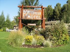 Hotel photo: Pony Express Motel