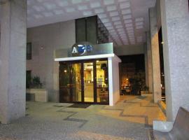 Gambaran Hotel: Hotel A.S. Sao Joao da Madeira