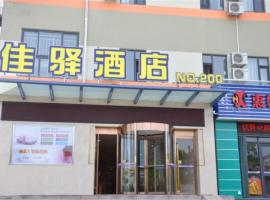 מלון צילום: Grace Inn Qingdao Jiushui Road Powerlong Plaza Branch