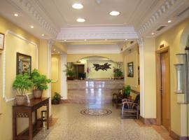 酒店照片: Hotel Don Luis