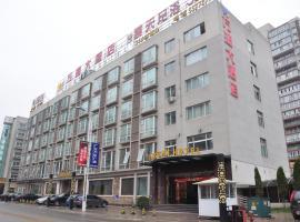 Hotel photo: Guangyuanwanyuan Hotel
