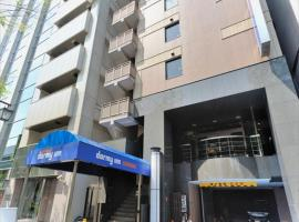 Hotel photo: Dormy Inn Express Nagoya