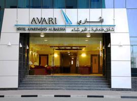Hotel near Egyesült Arab Emírségek
