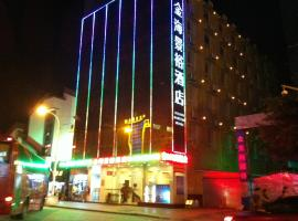 Hotel Photo: Zhuhai Golden Fortune Hotel