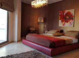 Фотографія готелю: Amwaj Islands Apartment