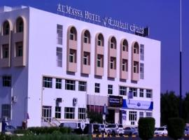 Hotel photo: Al Massa Hotel
