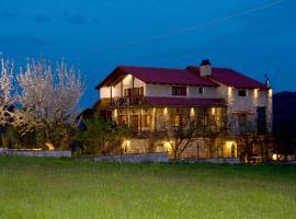 Hotel photo: Guesthouse Odysseas
