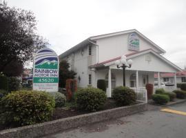 Hotel photo: Rainbow Motor Inn