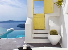 Hotel photo: Dreams Luxury Suites