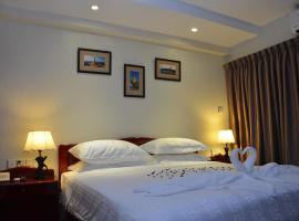 Hotel near ميانمار