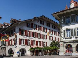 صور الفندق: Zunfthaus zu Metzgern