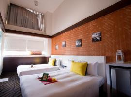 Hotel photo: Ecfa Hotel - Kuming